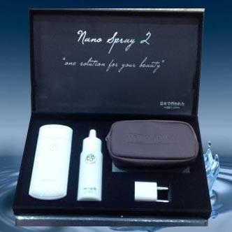 jual nano spray mci mgi original murah