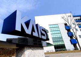 Beasiswa S1 Kimia dan Lainnya di Korea KAIST
